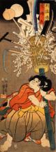 """Копия картины """"the young benkei holding a pole"""" художника """"утагава куниёси"""""""