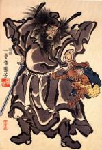 "Картина ""shoki and demon, edo period"" художника ""утагава куниёси"""