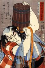 "Репродукция картины ""uoya danshichi kurobel pouring a bucket of water over himself"" художника ""утагава куниёси"""
