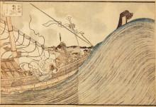 """Копия картины """"a record of origins of the great country of japan"""" художника """"утагава куниёси"""""""