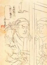 """Картина """"fuwa katsuemon"""" художника """"утагава куниёси"""""""
