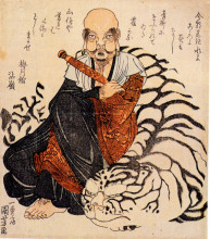"Копия картины ""hattara sonja with his white tiger"" художника ""утагава куниёси"""