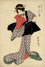 "Репродукция картины ""Seki Sanjuro"" художника ""Утагава Тоёкуни"""