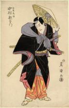 """Картина """"Actor in Role"""" художника """"Утагава Тоёкуни"""""""