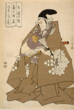 "Репродукция картины ""Actor Bando Mitsugoro III as Ko no Moronao"" художника ""Утагава Тоёкуни"""
