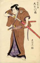 "Репродукция картины ""The actor Otani Monzo in the role of Igarashi Tenzen"" художника ""Утагава Тоёкуни"""