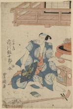"Копия картины ""Actor Ichikawa Ebijuro, seated on floor with shamisen at his feet"" художника ""Утагава Тоёкуни"""
