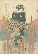 "Копия картины ""Segawa Kikunojo V as Onnagata"" художника ""Утагава Тоёкуни II"""