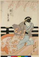 "Копия картины ""The kabuki actor Segawa Kikunojo V as Okuni Gozen"" художника ""Утагава Тоёкуни II"""