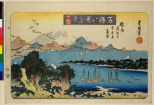 "Картина ""Wild geese at Miho, Kiyomi Temple, Suruga, Yoshiwara"" художника ""Утагава Тоёкуни II"""