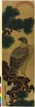 "Копия картины ""Kachoga. Falcon on a pine branch, rising sun above"" художника ""Утагава Тоёкуни II"""